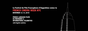 french cinema week, new-york, usa